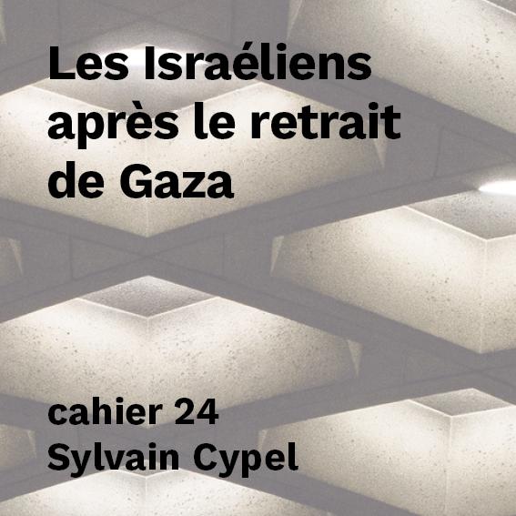 Les Israéliens après le retrait de Gaza